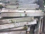 Балки бетонные бу,